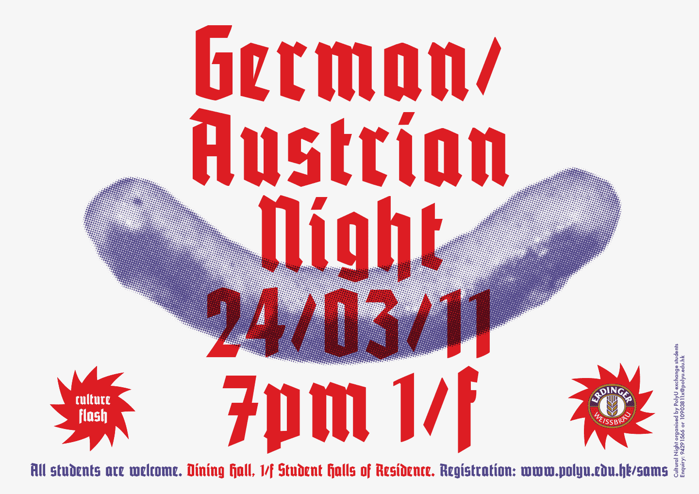 germanaustriannight_serie1
