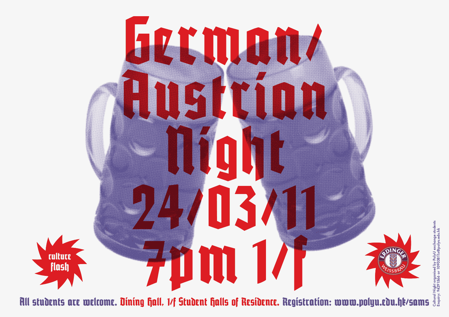 germanaustriannight_serie3